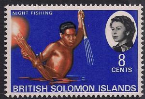British Solomon Islands 1968 QE2 8ct Night Fishing Umm SG 171 ( L1362 )