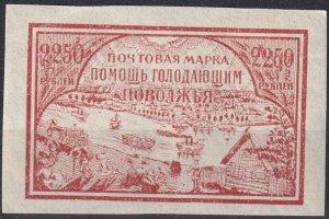 Russia #B15  F-VF Unused  CV $3.25 (Z1532)