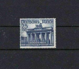 BERLIN 1941 GRAND PRIX MNH  STAMP  CAT £17  REF 4783