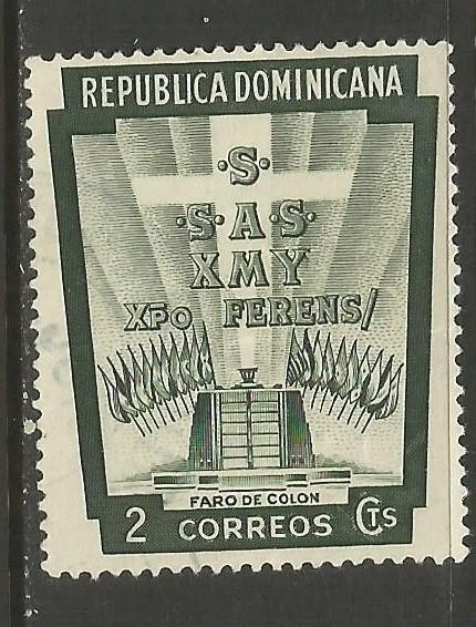 Dominican Rep. 450 VFU COLUMBUS LIGHTHOUSE R4-158-1