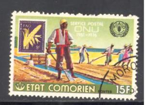 Comoro Islands Sc # 215 used (DT)