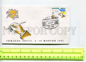 416356 UKRAINE 1992 year First Day COVER Week Letter