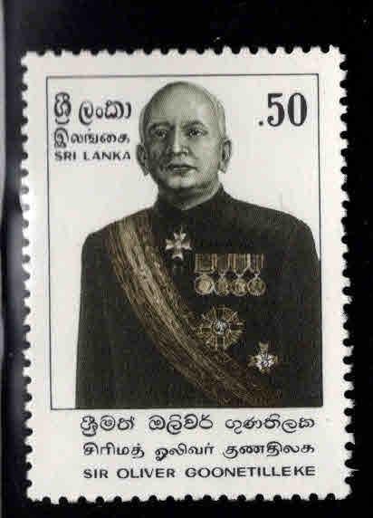 Sri Lanka Scott 653 MNH** 1982 stamp