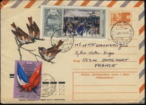 URSS Soviet Union 1976 Mi.4341 & 4417 on Air Mail Cover (Postal Envelope)