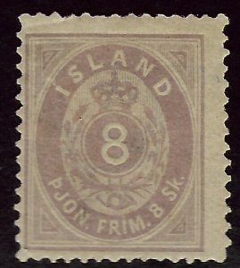 Iceland Official SC O2 Unused partial gum F-VF SCV$600.00...An Amazing Place!