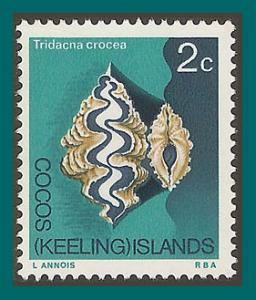 Cocos 1969 Small Giant Clam, MNH  9,SG9