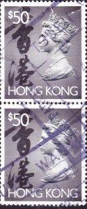 HONG KONG 1992 QEII $50 Vertical Pair Grey-Black SG717 Used