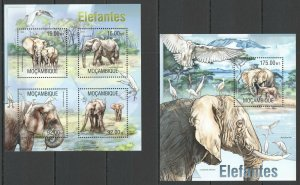 ST2544 2013 MOZAMBIQUE ANIMALS FAUNA ELEPHANTS KB+BL MNH