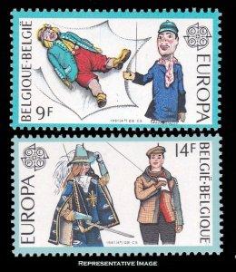 Belgium MNH 1069-70 Europa Puppets 1981