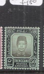 Malaya Trengganu SG 14 MOG (1dla)