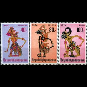 INDONESIA 1974 - Scott# 889-91 Shadow Plays Set of 3 NH