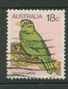 Australia SG 734b VFU