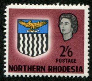 Northern Rhodesia SC# 86 (SG# 86) QEII & Coat of Arms 5sh MH