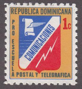 Dominican Republic RA69 Postal Tax Stamp 1974
