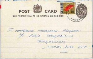 65892 -  TANZANIA  - Postal History -  POSTAL STATIONERY CARD to SOMALIA !