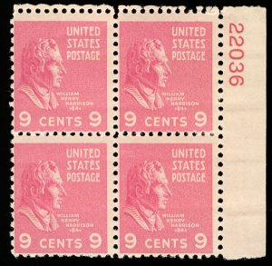 US #814 PLATE BLOCK, VF mint never hinged, 9c Harrison, super fresh pink colo...