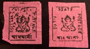 Duttia India Feudatory State Scott#13 F/VF Used Creases Cat. $62.50
