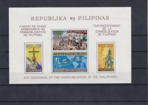 Philippines 1965 MNH Stamps Sheet Ref: R5726