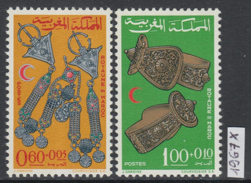 XG-Y406 MOROCCO IND - Red Cross, 1967 Crescent, Art Treasures, 2 Values MNH Set