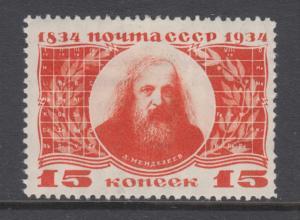 Russia Sc 538 MLH. 1934 15k vermillion Mendeleev, gum crease. Chemist