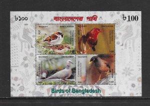 BIRDS - BANGLADESH #772a    MNH