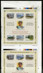 TONGA RECONCILIATION & EDUCATION  PROJECT IMPERF UNCUT SHEET OF TWO S/S  MINT NH
