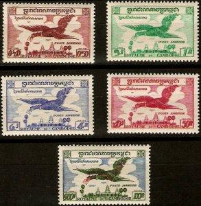 Cambodia 1957 -  Air Post . M-XF -LH  # C10-C14