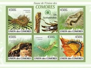 Comoros - Centipedes - 5 Stamp  Sheet  3E-252