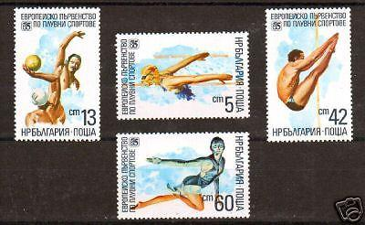Bulgaria Mi 3380-3383K MNH. 1985 Swimming Championships
