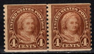 US #601 MNH Pair  CV $16.25 (X349)