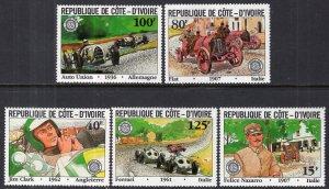 Ivory Coast 611-615 Cars MNH VF