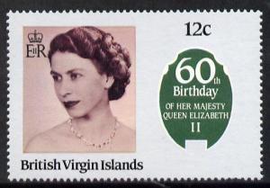 British Virgin Islands 1986 Queen's 60th Birthday 12c wit...