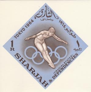 Sharjah #56z MNH F-VF CV $10.00 (SU4369L)