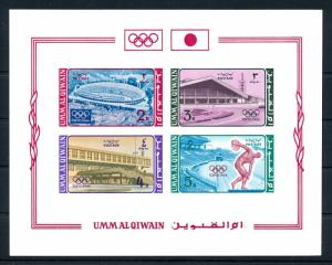 [94049] Umm Al Quwain 1964 Olympic Games Tokyo Stadiums Imperf. Sheet MNH