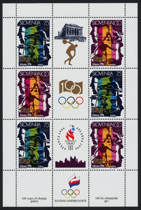 Slovenia 260a Sheet Type 1 MNH Olympics, Sports, Athletics, Rowing