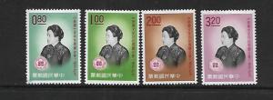 REPUBLIC OF CHINA, 1311-1314, MINT HINGED, MADAME CHIANG KAI-SHEK