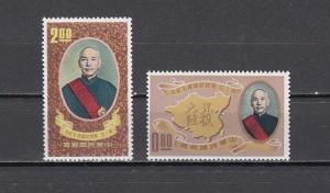 Taiwan, Scott cat. 1318-1319. Chang Kai-shek issue. Light Hinged.