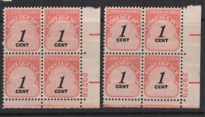 US 1959 Postage Due Stamps P#  4BLK Scott J89 MNH