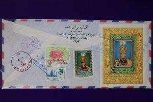 Iran registered cover Technomic Co 1976 mini SS Pahlavi Aryamehr's 1909 1910 RA8