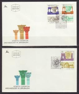 Israel 1014-1020 Archaeology S/5 U/A FDC