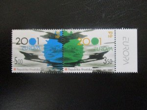 Croatia #451 Mint Never Hinged (M1J8) WDWPhilatelic 4