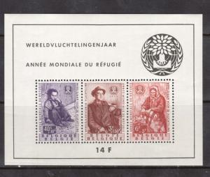 Belgium #B662a VF/NH Souvenir Sheet