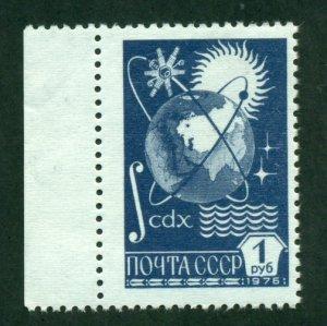 Russia 1976 #4528 MH BIN = $0.50