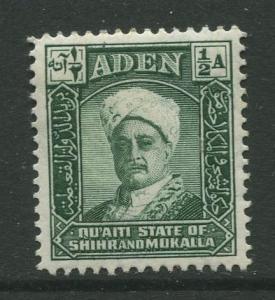 STAMP STATION PERTH Shihr & Mukalla #1  Definitive Issue 1942 MLH  CV$1.50