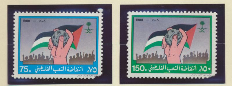 Saudi Arabia Stamps Scott #1086 To 1087, Mint Never Hinged - Free U.S. Shippi...