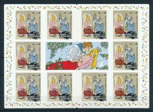 [98249] West Germany Bund. 2015 Fairytale Sleeping Beauty Self adh. Booklet MNH