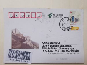BANK OF CHINA 100th YEAR ANN POSTCARD WITH CHINA 80C  POSTAGE INLAND MAIL (L-9)