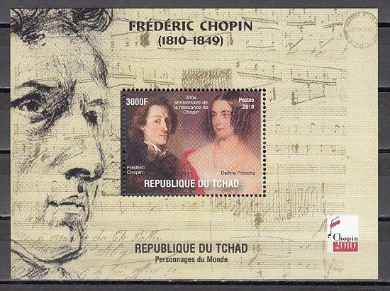 Chad, 2010 Cinderella issue. Composer Frederick Chopin s/sheet.  #4