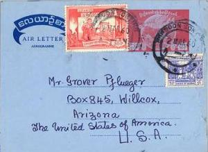 Burma 5p Bell and 20p Spinning on 50p Mythical Bird and Globe Air Letter 1960...