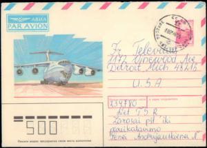 Russia, Postal Stationery